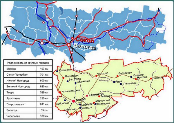 Сокольский муниципальный район