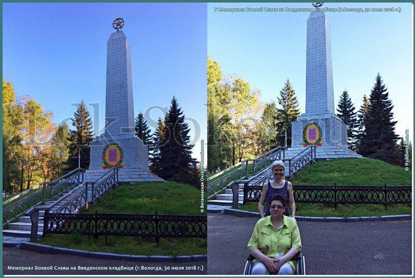 Введенское кладбище в Вологде