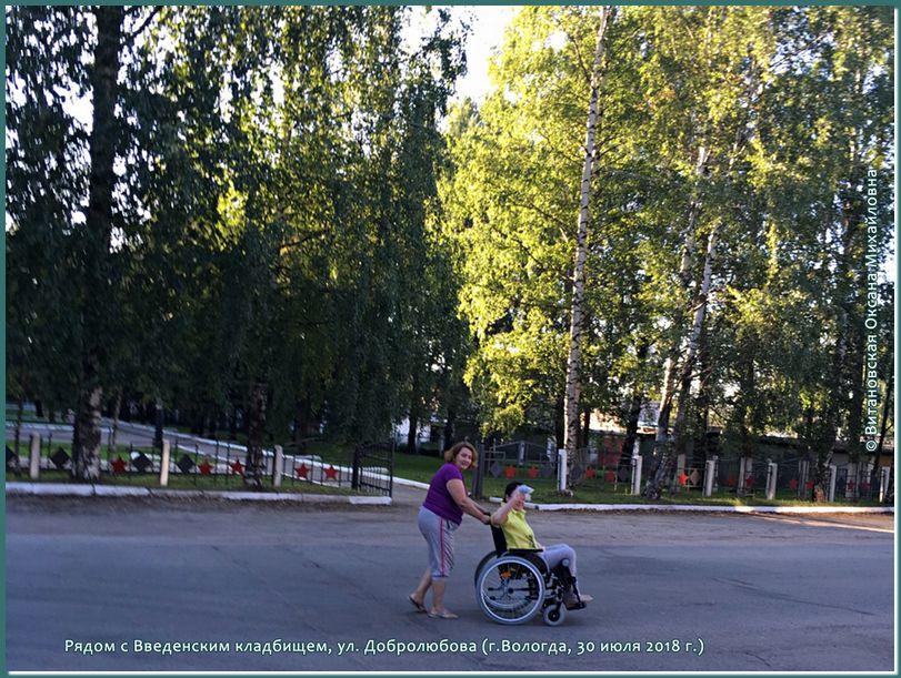 Возле Введенского кладбища, г. Вологда