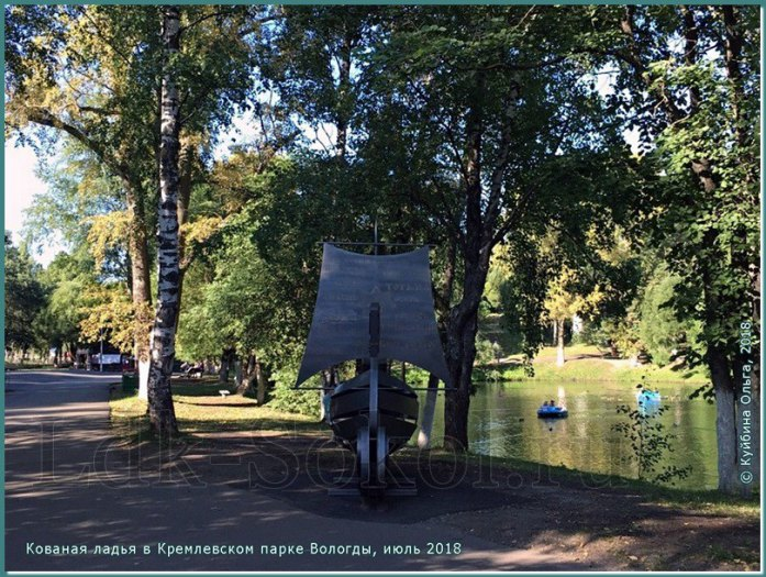 """Кованая ладья в парке """"Кремлевский Сад"""" Вологды"""