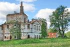 Чучковское поселение