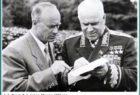 Серов Иван Александрович - генерал армии, Герой Советского Союза