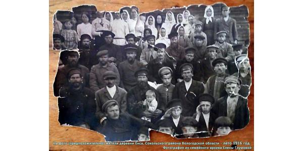 Енса, Сокольский район, 1916 год