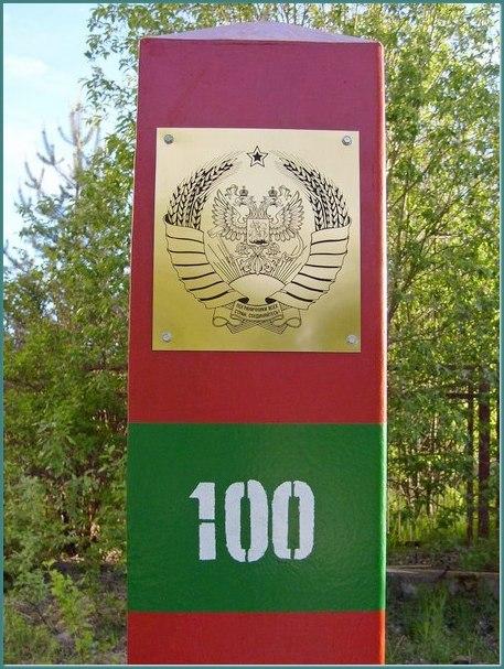 в Соколе открыт памятник пограничникам всех поколений