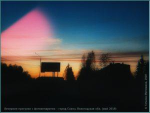 Вечерние прогулки по городу Соколу