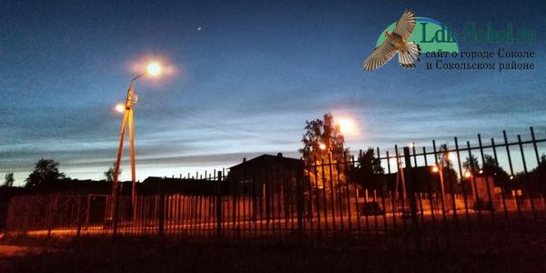 Вечерние прогулки по родному городу