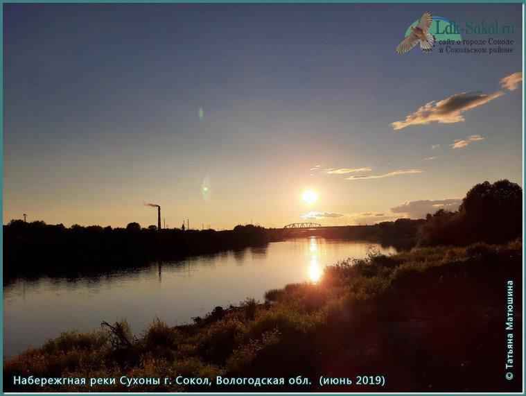 Благоустройство Набережной реки Сухоны в Соколе