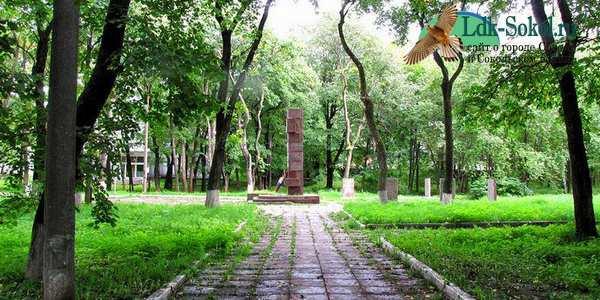 Рабочий парк в городе Соколе
