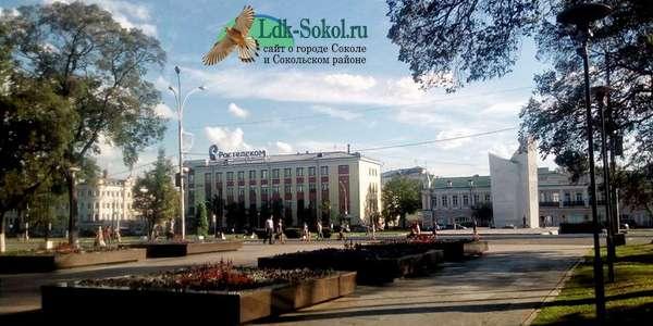 Площадь Революции, город Вологда