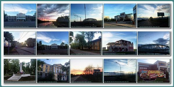 История города Сокола и Сокольского района