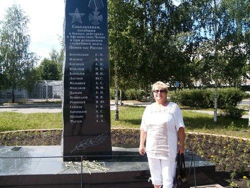 У памятника сокольчанам, погибшим в вооруженных конфликтах и при исполнении служебного долга