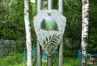 Воинский мемориал на кладбище в микрорайоне РМЗ