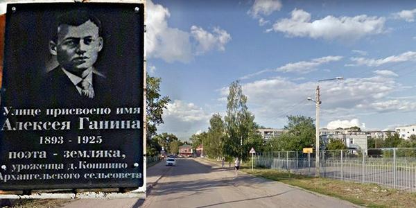 улица Ганина, город Сокол