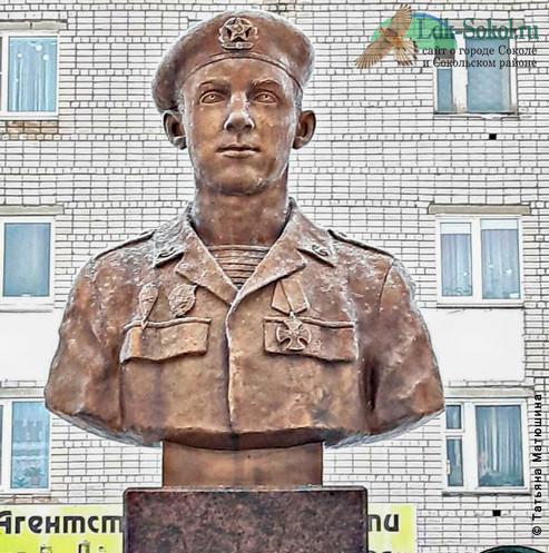 Памятный бюст Изюмову Владимиру Николаевичу