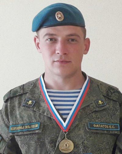 гвардии сержант Филатов Евгений Сергеевич