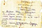 Справка о ранении. Эвакогоспиталь 264, февраль 1944 год