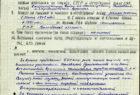 наградной лист Горбунова Вениамина Александровича