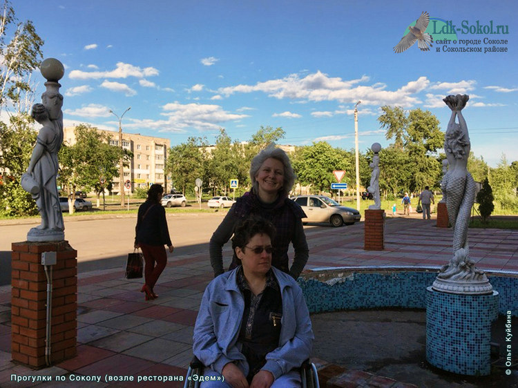 """Скульптуры на ул. Советской, возле ресторана """"Эдем"""" в г. Соколе"""