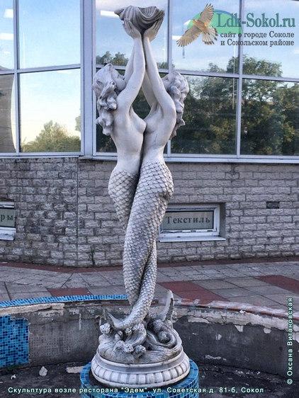 """Скульптуры на улице Советской, возле ресторана """"Эдем"""" в Соколе"""