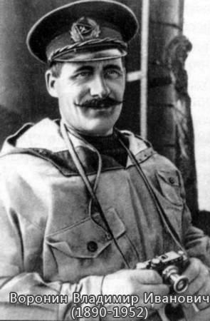 капитан дальнего плавания Воронин Владимир Иванович