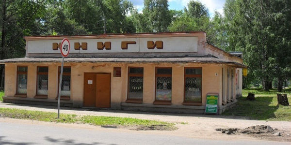 Улица Капитана Воронина