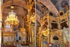 Ильинско-Засодимская церковь (Храм Илии Пророка)