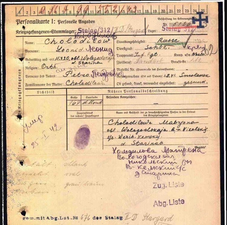 Карточка военнопленного: Холодилов Леонид Петрович