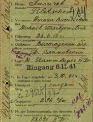 Карточка военнопленного: Пиличев Михаил васильевич