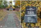 Место захоронения Яковлева Николая Александровича в Белоруссии
