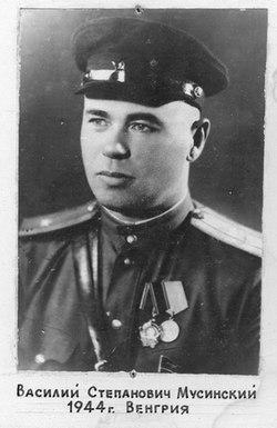 Василий Степанович Мусинский