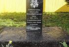 Открытие мини-стелы в деревне Оларево