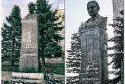 Памятник В.И. Ленину возле Сокольского ЦБК в Соколе (26 мая 2020 год)