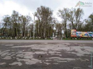 Вид на Пионерский сквер, город Сокол