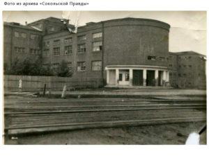 В этом здании во время ВОВ размещался Эвакогоспиталь № 1539