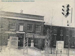 Школа № 9 (г. Сокол, ул. Советская, д. 39)