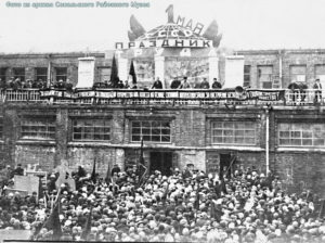 Митинг у Клуба фабрики «Сокол» 1935 год