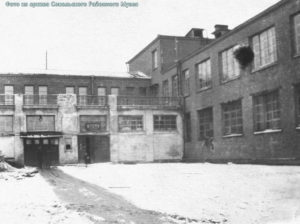 Дворец культуры Сокольского ЦБК, 1962 год