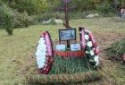 25 сентября 2019 год. траурная церемония захоронения