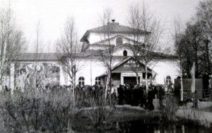 Церковь Богоявления Господня (ныне Дом Культуры), г. Кадников
