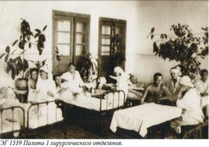 Фото из архива Сокольского районного Музея