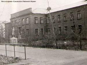 В здании школы № 9 в годы ВОВ размещался Эвакогоспиталь № 1539