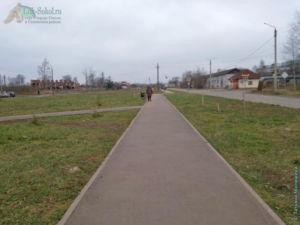 Сквер «Романтик» г. Сокол (ноябрь 2020 год)