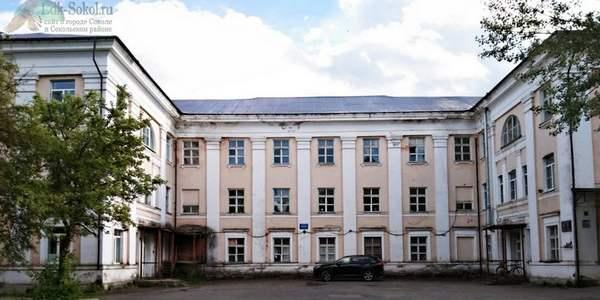 Хирургическое отделение ЦРБ