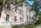 Городская больница № 2 (город Сокол, ул. Советская, 119)