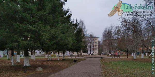 Парк имени О. Ф. Лощилова в городе Соколе