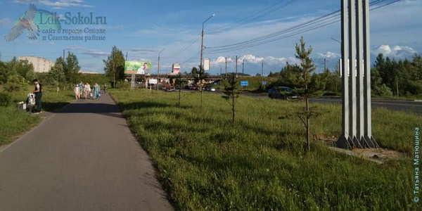 Микрорайон Печаткино (лето 2020)