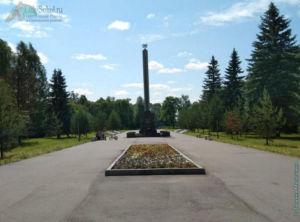 Аллея Славы в Парке Ветеранов