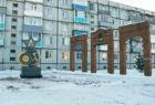 Памятник труженикам тыла и детям войны в Соколе