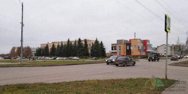 Город Сокол, Центральная часть города