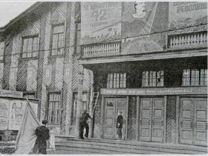 Клуб Сухонского ЦВК - здесь во время ВОВ размещался ЭГ-3346